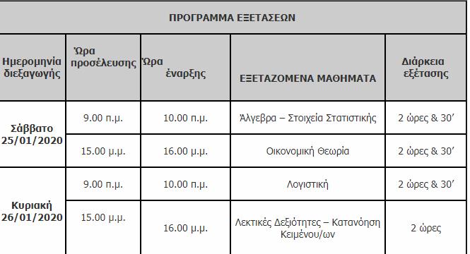 programma 1g asep